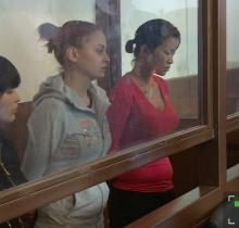 Суд над лесбиянками в астане