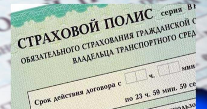 Купить диплом о высшем образовании в азербайджане