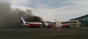 Авиакомпания SCAT: Загоревшийся самолет был исправен