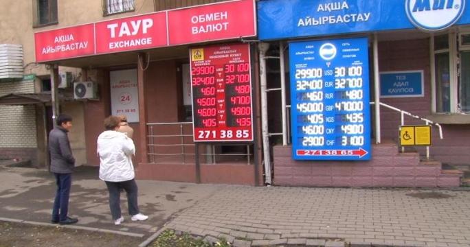 Астана курс доллара стоимость российского газа в европе