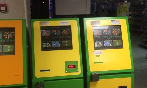 Интернет терминалы игровые автоматы игровые автоматы вулкан совладельцы