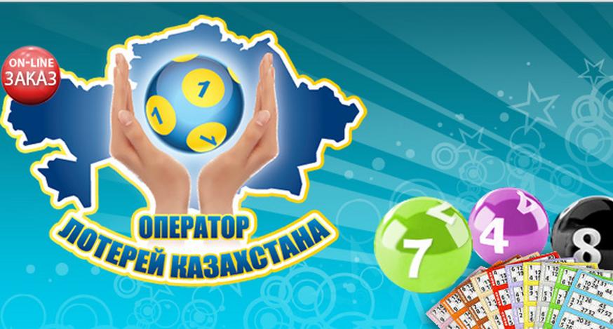 Как Открыть Игровые Автоматы В Казахстане