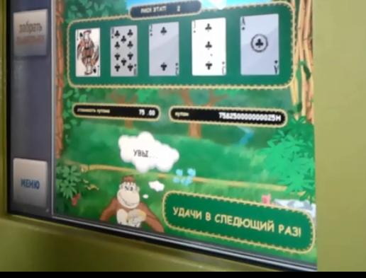 Вулкан Игровые Автоматы Казахстан