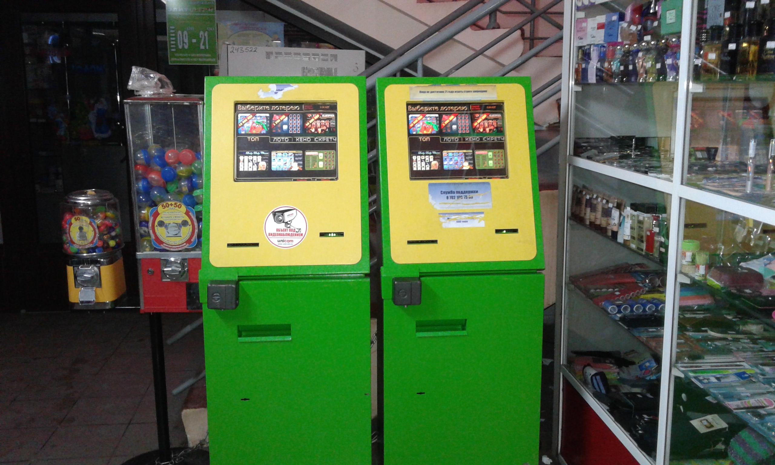 Игровые автоматы законодательство штраф игровые аппараты покер американский