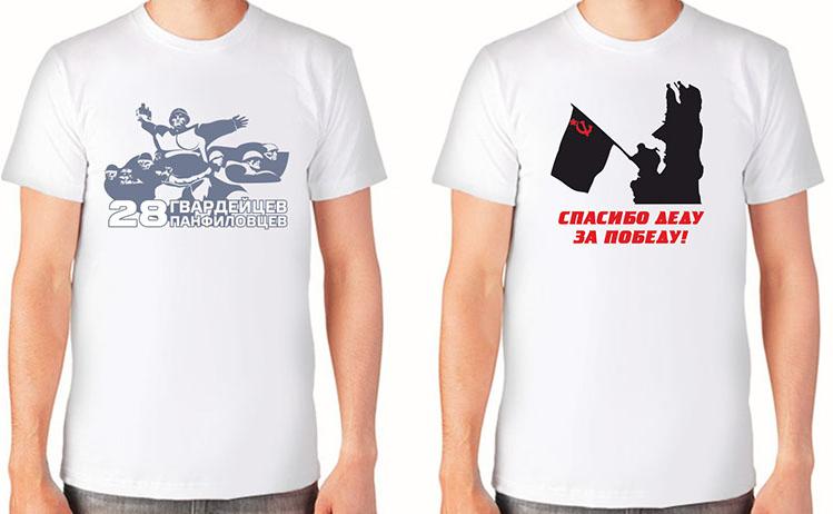 футболки с шелкографией на заказ