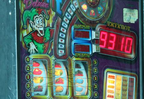 Цены на игровые автоматы в алматы казахстан металлострой игровые автоматы