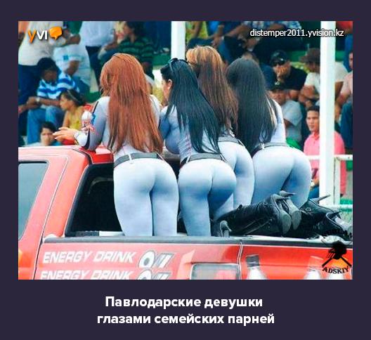Проститутки трaнс в крaсноЯрске
