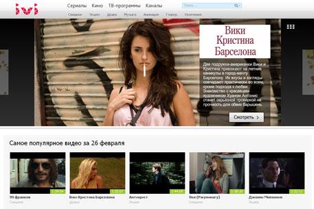 iviru  фильмы и сериалы в HD для Android  скачать