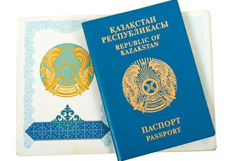 паспорт казахстана нового образца - фото 10
