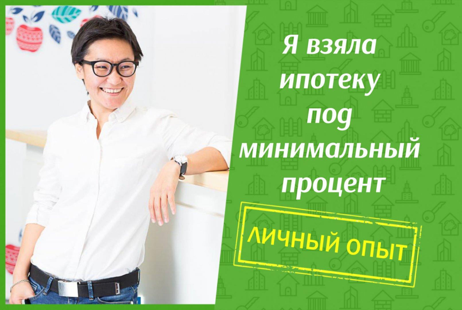 кредит на 20 лет под низкий процент в казахстане моней экспресс займ