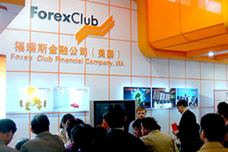 Клуб форекс кз обучение forex отзывы