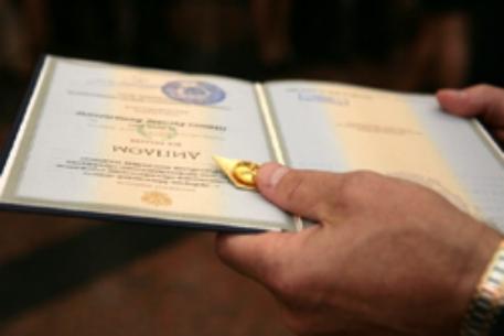 В России создали электронный архив выданных дипломов новости  Фото с сайта news np by