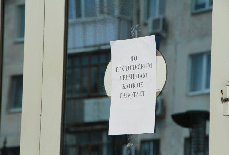 5-6 июня не работали некоторые магазины и банки.
