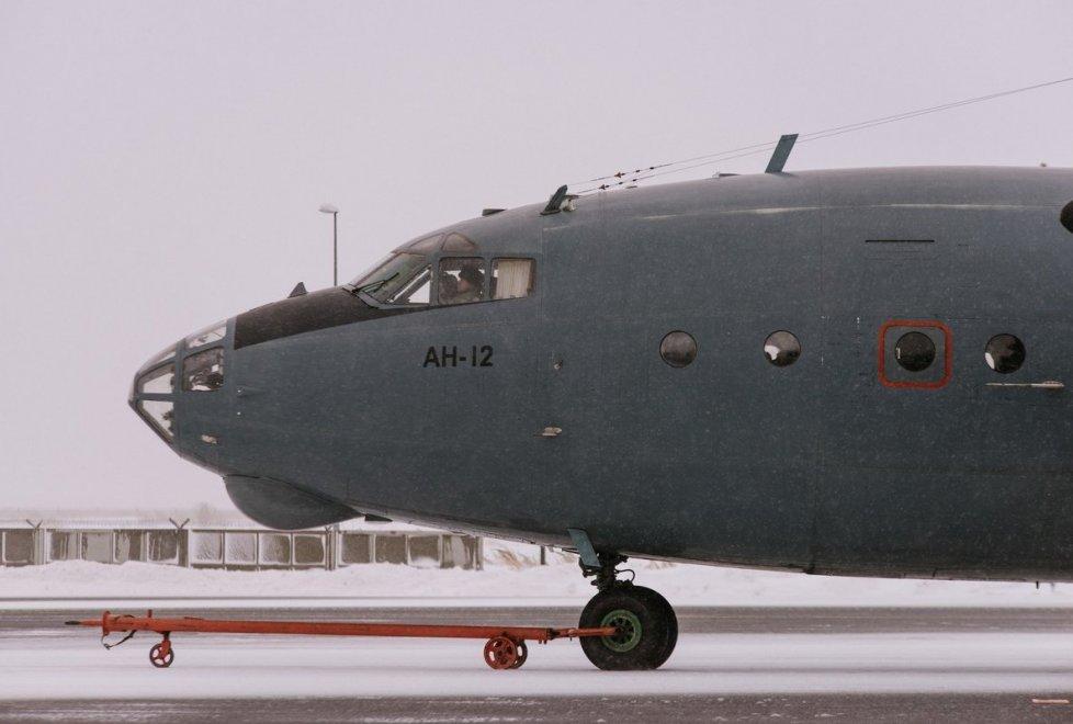 """<p>Это военно-транспортный самолетАн-12 или, как его ласково называют сами пилоты, """"Анушка"""".</p>"""