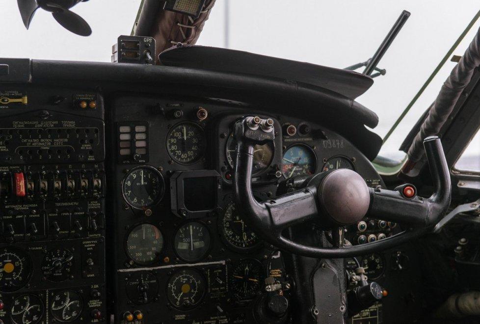 <p>В настоящий момент этот борт служит Министерству обороны РК, перевозит военнослужащих, военные грузы.</p>