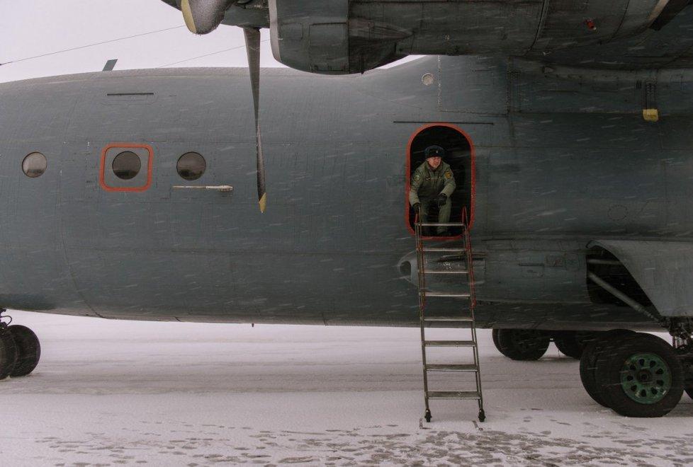 <p>Пять лет назад этот самолет проходил капитальный ремонт. Пришло время специалистам провести исследование технического состояния.</p>