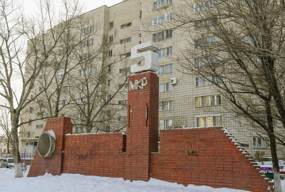 <p>Одной из отличительных особенностей Степногорска является то, что адреса здесь состоят из номера дома и номера микрорайона.</p>