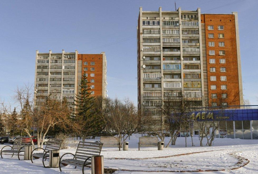 <p>За это время очередь нуждающихся в жилье выросла до 1 500 человек.</p>