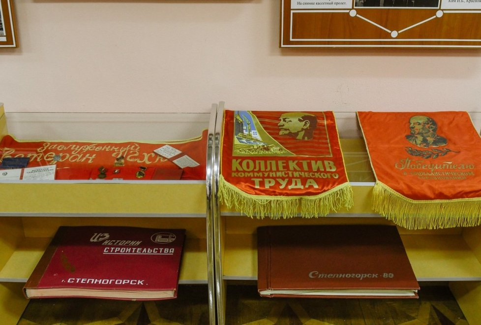 """<p>Информацию о заводе """"Прогресс"""" можно найти и в степногорском музее.</p>"""