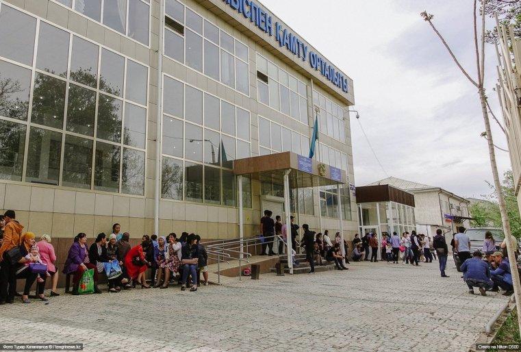 Центр занятости населения.