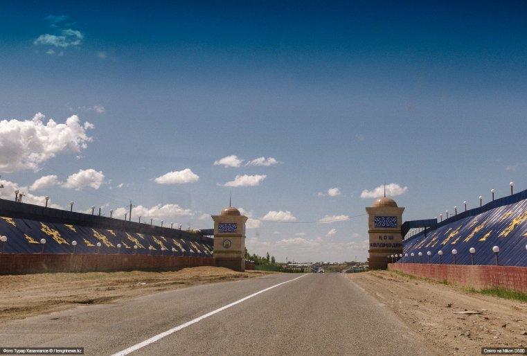 Более разнообразный досуг можно найти в городе Сарыагаш.