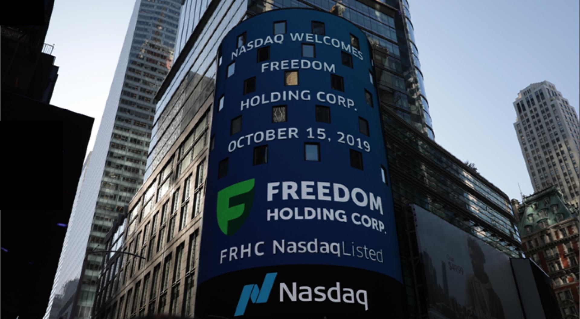 Картинки по запросу картинки   Freedom Holding Corp.