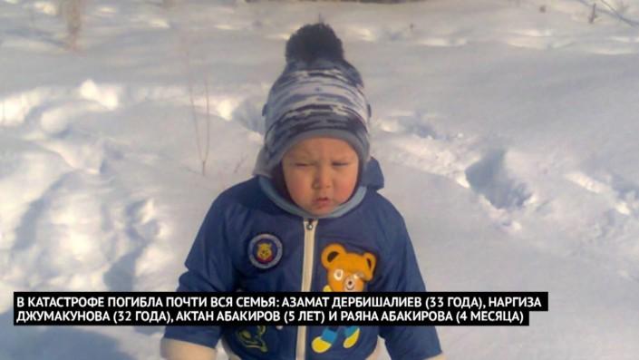 Белгород новости сегодня видео