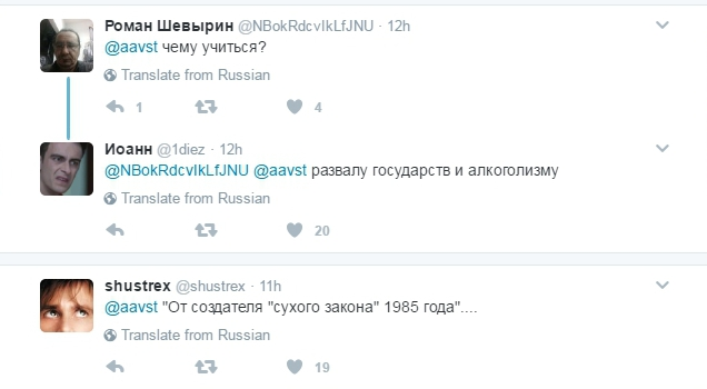 Горбачев оценил разговор президентов Российской Федерации иСША