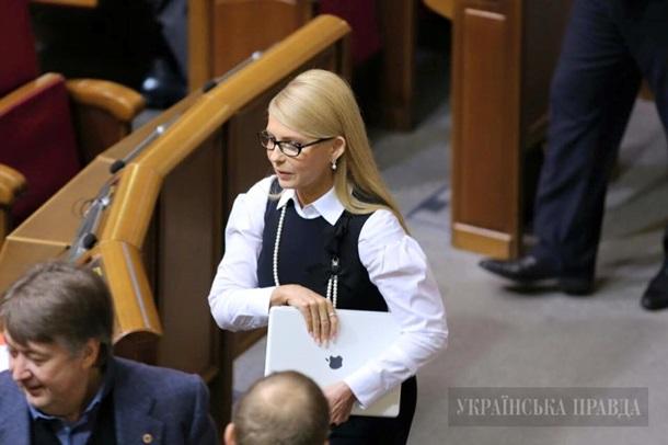 Бесплатно личная сексуалная жизнь юлии тимошенко