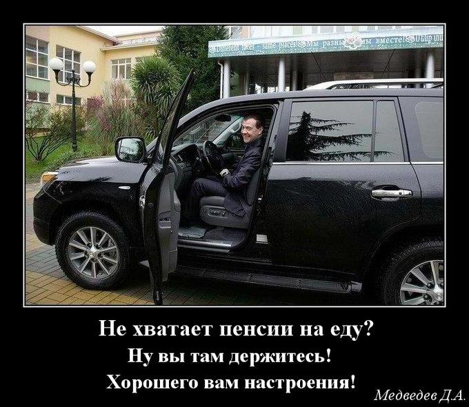 Туфли Дмитрия Медведева вызвали бурную дискуссию в Сети