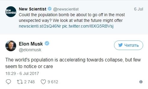 Миллиардер предупредил о надвигающейся на человечество катастрофе
