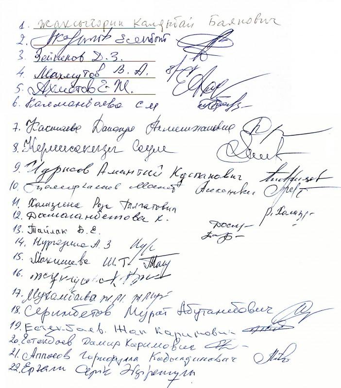 Жители Астаны обратились к Асету Исекешеву