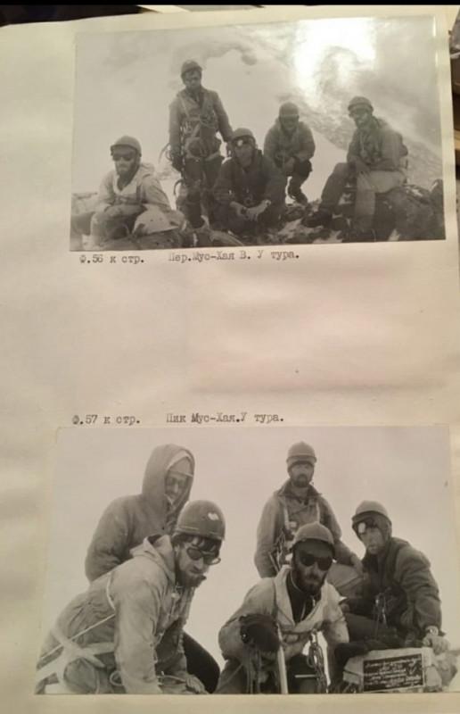 Записку отца, оставленную дочери 30 лет назад обнаружили на горе в Якутии 2