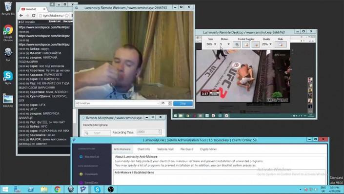 Адреса порно сайтов с веб камерами