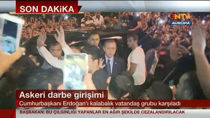 Эрдоган: Я остаюсь со своим народом и никуда не уйду