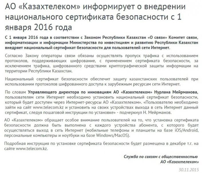 Новости от ашинского муниципального района
