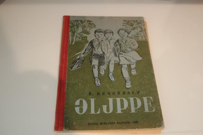 Книги XX века с казахским алфавитом на латинице показали во Франции 1