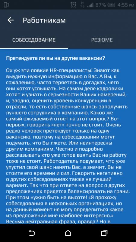 Как найти адрес ип секса по телефону в казахстане