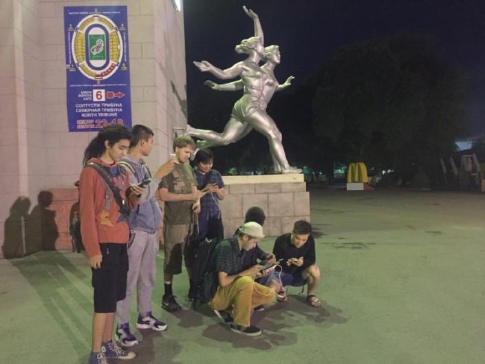 Как ловят покемонов в Казахстане