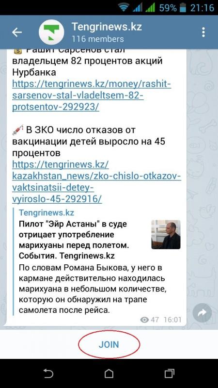 Днепропетровск новости сегодня смотреть