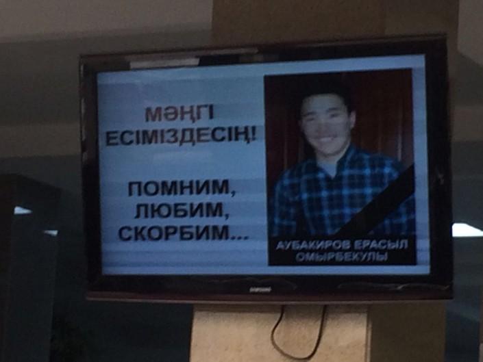 В Медицинском университете рассказали о погибшем Ерасыле Аубакирове, фото-2