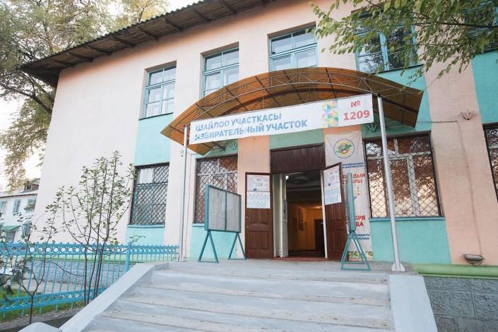 ВКиргизии началось голосование навыборах президента