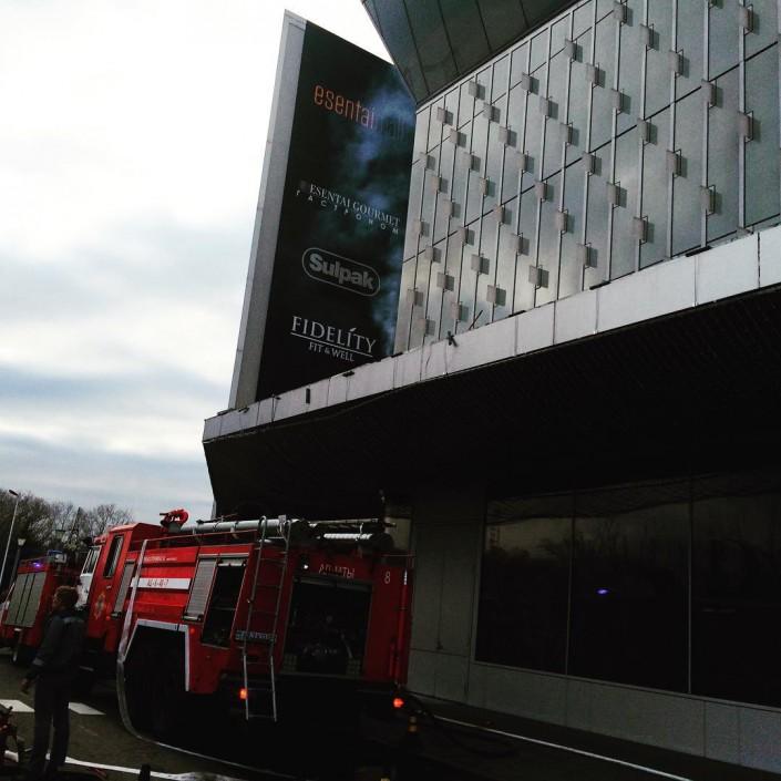 Пожар произошел в алматинском Esentai Mall, расположенном по проспекту Аль-Фараби