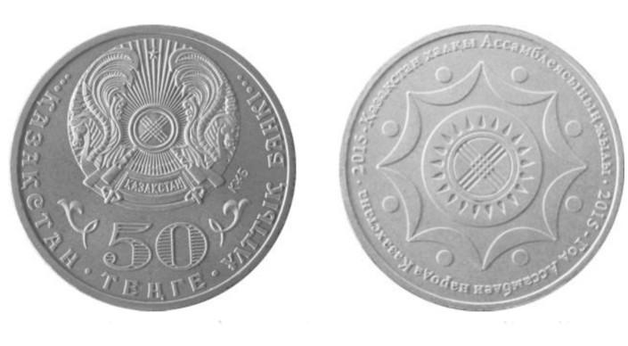 Номинальная стоимость юбилейных монет купить монету путин человек года