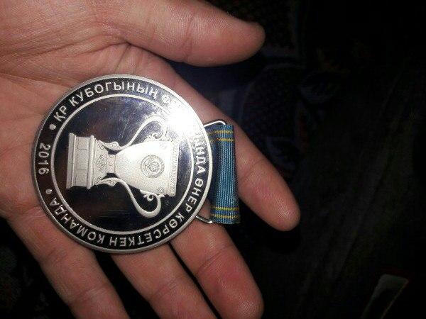 Аршавин выбросил медаль после поражения вфинале Кубка Казахстана