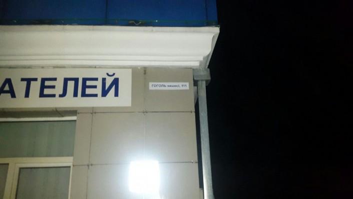 """Сильное задымление произошло в здании """"Даму"""" в Алматы"""