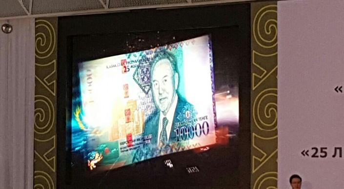 Тираж банкноты сизображением Назарбаева составит приблизительно 100 000 экземпляров