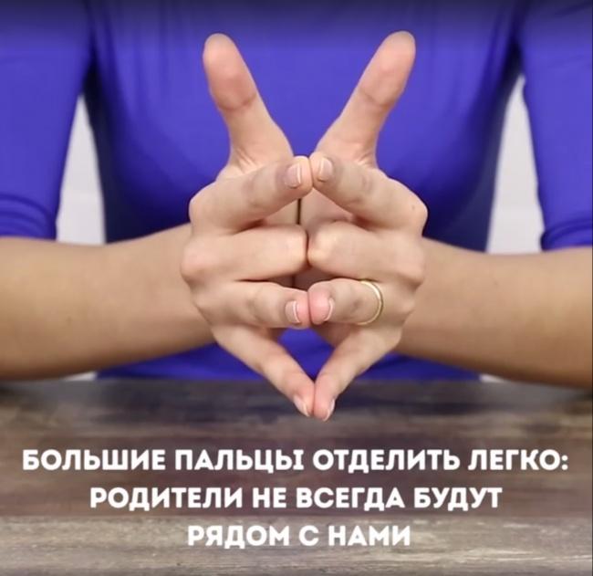 Почему одевают обручальное кольцо на безымянный палец правой руки