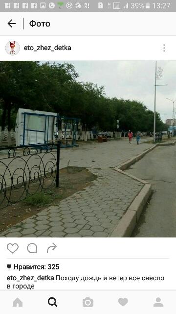 Жители Жезказгана публикуют фото и видео последствий урагана
