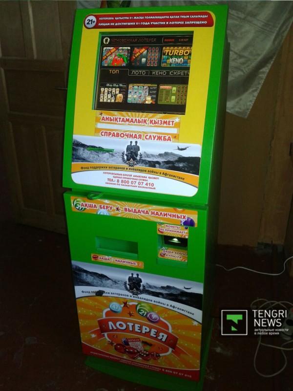 Лотерейные автоматы играть игровые автоматы пианино